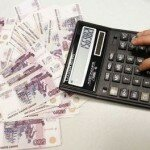 Формы и методы проведения финансового контроля