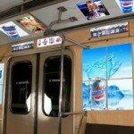 Размещение рекламы в метрополитене, вагонах метро.